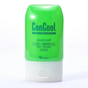 ジェルコートF 1本(90g)【Concool】【MB】...:d-fit:10000088