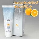 センシティブ オレンジ 歯磨き粉