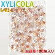 キシリトールグミ キシリコーラ レモンコーラ味 お徳用100粒入