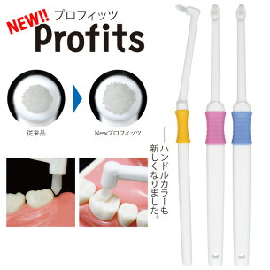 ワンタフト メディカル 歯ブラシ