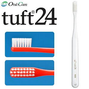 オーラルケア 歯ブラシ ミディアム ホワイト