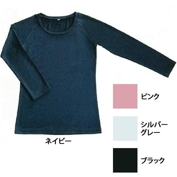 【エントリー&楽天カード利用で ポイント10倍】...の商品画像