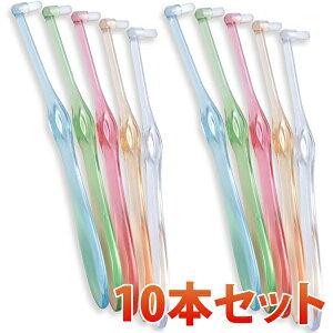 ワンタフトブラシ ミクリン フラットテーパー メディカル 歯ブラシ