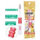 HARIBO×デンタルプロ 歯ブラシ レッド 1本