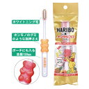 HARIBO×デンタルプロ 歯ブラシ オレンジ 1本