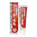 第一三共ヘルスケア クリーンデンタル トータルケア 1本(100g) 歯磨き粉