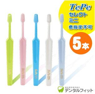 歯ブラシ セレクト エクストラソフト