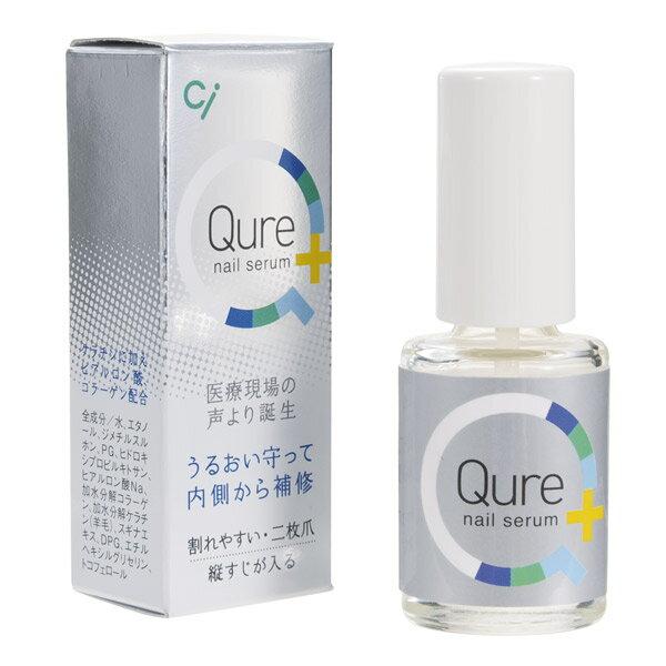 【メール便で送料無料】ネイル美容液 キュレ-Qure-(6ml) 1本