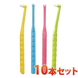 ペングリップワンタフト メディカル 歯ブラシ