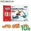 トミカキシリグミ コーラ味 10袋(6個入/袋)