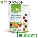 Dr.John'sクラシックフルーツ(6種)1袋(約24粒入)キャンディ飴キシリトールドクタージョンズハードキャンディ