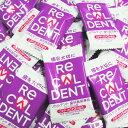 【送料無料】リカルデント グレープミント 200粒 (1袋2粒入x100)※歯科医院専用リカル