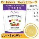 Dr.John's フレッシュフルーツ(5種) 1袋(約50粒) キシリトール ハードキャンディ ドク