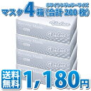 【送料無料】《代引き不可》リセラバリューマスク(ホワイト) レギュラーサイズ【95×175mm】4箱...