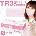TR3コンフォートマスク(ピンク) Sサイズ【94×160m...