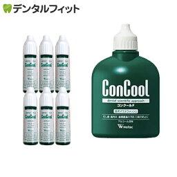 【メール便選択で送料無料】コンクールF 1本(100ml)《コンクールF 6本(約7ml/本)おまけ付》【Concool】(ボトルの形状が写真と異なる場合があります。)うがい薬