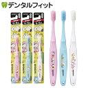 子ども用歯ブラシ 3〜6歳向け スヌーピー 1箱(12本)