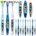 子ども用歯ブラシ 3~6歳向け 名探偵コナン 1箱(12本)