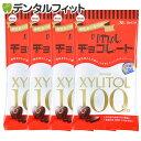 【クール便対象商品】歯医者さんからのリカルチョコレート4袋セット(60g/袋)