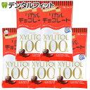 歯医者さんからのリカルチョコレート5袋セット(60g/袋)