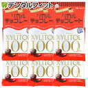 【クール便対象商品】【送料無料】歯医者さんからのリカルチョコレート6袋セット(60g/袋)