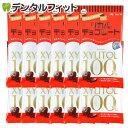 【送料無料】歯医者さんからのリカルチョコレート12袋セット(60g/袋)