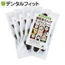 【クール便対象商品】歯医者さんが作ったチョコレート袋タイプ(60g)4個セット