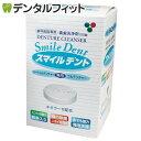 義歯洗浄剤 スマイルデント1箱(120錠)