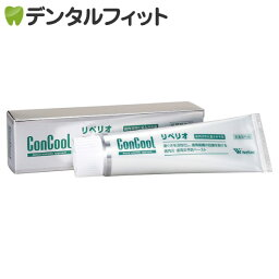 <strong>コンクール</strong><strong>リペリオ</strong> 1本(<strong>80g</strong>)【Concool】
