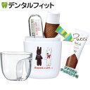 リサとガスパール 歯みがきトラベルセット(歯ブラシ+洗口コッ...