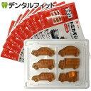 【メール便選択で送料無料】トミカキシリグミコーラ味 8袋(6...