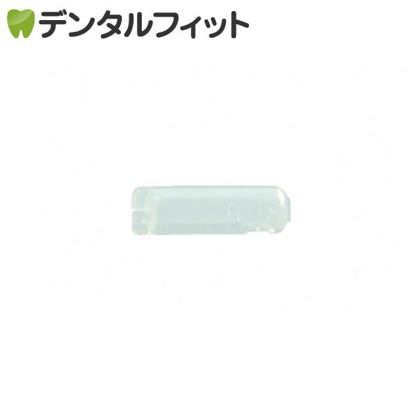 ワンタフト専用 歯ブラシキャップ 1個(クリア) ラピス