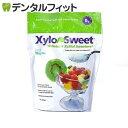 Xylosweet-キシロスウィート- (キシリトールパウダー)/454g(メール便2点まで) 糖質制限