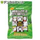 歯医者さんが作ったカテキン抹茶チョコレートお徳用(70g)