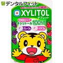 しまじろう キシリトールタブレット グレープ&イチゴ味 10袋(1袋30g×10) LOTTE ※賞味期限:2019/8