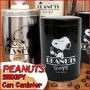 スヌーピー カン キャニスター / SNOOPY Can Canister 缶 小物入れ 密閉 缶詰 ブリキ缶【あす楽対応】