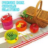 [弁当箱/ランチボックス/ピクニックボックス/2段/運動会/ピクニック/メラミン/行楽/タワーランチボックス]PICNIC BOX CIRCLE 2LAYERS / ピクニックボックスサークル2レイヤ