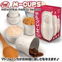 FRED M-CUPS / フレッド マトリョーシカカップ(キュートなマトリョーシカ型計量カップ) 【あす楽対応_関東】