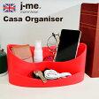 【あす楽対応】 j-me Casa organiser / ジェイミー カーサ オーガナイザー [小物収納 小物入れ タブレットスタンド リモコンホルダー スマホスタンド スマートフォンホルダー メガネスタンド メガネホルダー]