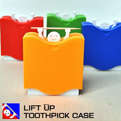 LIFT UP TOOTHPICK CASE/ リフトアップトゥースピックケース【あす楽対応】[つまようじ入れ/爪楊枝入れ]ハットトリック 楊枝入れ リフトアップ #2