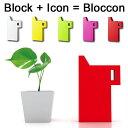 IDEA LABEL・Bloccon/ブロッコン[本棚にもおさまるコンパクトでスタイリッシュな水差し] 【あす楽対応】
