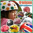 Nutcase Little Nutty XS / ナットケース リトルナッティ XSサイズ [子供用 ヘルメット 自転車 キッズ ストライダー ]