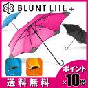 【ポイント10倍】【送料無料】 BLUNT LITE+ 2nd / ブラント ライトプラス ブラントアンブレラ カーブハンドル [傘 全天候対応傘 耐風傘 日傘 遮光 安全性・耐風性能に優れた傘 UV