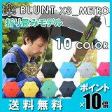 �ڥݥ����10�� ����̵���� BLUNT XS METRO / �֥��� XS ��ȥ� A2457 �ޤ���� �����곫���� ������[�ޤꤿ���� ���� �� ������� ����֥�� ��� ��ǥ����� ���?�顼] �ڤ������б���