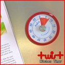ツイスト アナログ ラバーキッチンタイマー / Twist Kitchen Timer [キッチンツール / キッチン雑貨 / キッチン小物 / かわいい / ...
