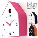 コゥコゥ フェルトスタンド&ウォール カッコウ時計【あす楽対応】 [鳩時計 おしゃれ からくり時計 掛け時計 壁掛け時計 時計 置き時計 アナログ かわいい]の写真