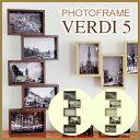 フォトフレーム VERDI 5 ベルディ / PHOTOFRAME VERDI 5 写真立て 木製 ウッド 壁掛け 5連 ディスプレイラック 小物置き フォトスタンド ベルディ 【あす楽対応】【P06Dec14】