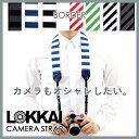 【送料無料】 LOKKAI カメラストラップ ボーダー / ...