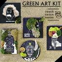 【黒板 ブラックボード】 URBAN GREEN MAKERS グリー