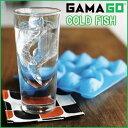 ガマゴ アイストレー コールドフィッシュ/ GAMA-GO ICE TRAY COLD FISH (鯉(コイ)型の氷が作れる製氷器) 【あす楽対応】